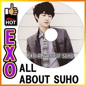 【韓流DVD 韓国DVD 韓流グッズ 】 EXO ALL ABOUT SUHO オールアバウトスホ / エクソ EXO-K EXO-Mの画像