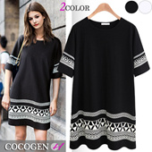 1637 ★ Best New Product ★ [fast Shipping] ★ Special Price ♥ Trendy items / High Quality / Rouge / Unique / dress