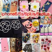 300種類!iphone7!✏翌日発送!すべて新デザイン 香水ボト ストラップ付き、超売れてる人気商品!iphone6ケース iPhone6s ケース iPhone6 ケース iPhone6 plus ケース iPhone 6 plusケース iphone6s iPhone6s plus ケース iphone6splus ケース iphone6 ミッキマウスhello kitty