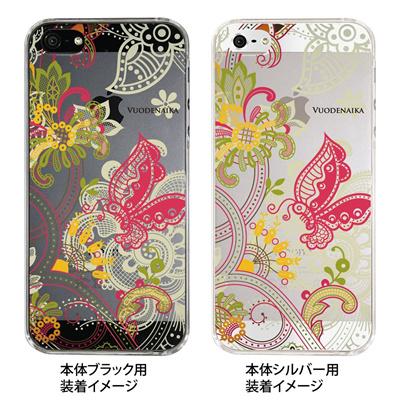 【iPhone5S】【iPhone5】【Vuodenaika】【iPhone5ケース】【カバー】【スマホケース】【クリアケース】【フラワー】 ip5-21-ne0023の画像