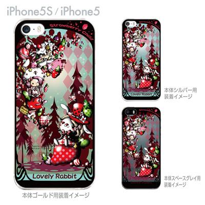 【iPhone5S】【iPhone5】【Little World】【iPhone5ケース】【カバー】【スマホケース】【クリアケース】【Straw berry child】 25-ip5s-am0052の画像