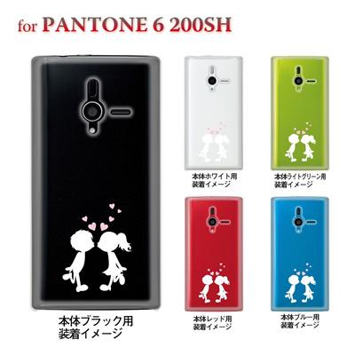 【PANTONE6 ケース】【200SH】【Soft Bank】【カバー】【スマホケース】【クリアケース】【小さなカップル】 10-200sh-ca0013の画像