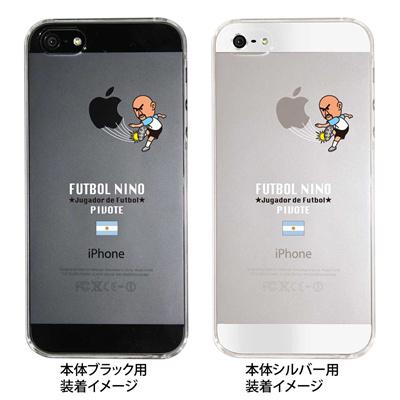 【iPhone5S】【iPhone5】【サッカー】【アルゼンチン】【iPhone5ケース】【カバー】【スマホケース】【クリアケース】 ip5-10-f-ca-ar03の画像