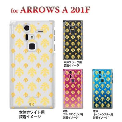【ARROWS ケース】【201F】【Soft Bank】【カバー】【スマホケース】【クリアケース】【葉】 22-201f-ca0039の画像