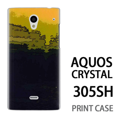 AQUOS CRYSTAL 305SH 用『No4 風景画 緑』特殊印刷ケース【 aquos crystal 305sh アクオス クリスタル アクオスクリスタル softbank ケース プリント カバー スマホケース スマホカバー 】の画像