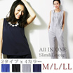 SALE★☆Jumpsuit★☆This one-piece wonder will become your easy-to-wear staple★Tokyo Fashion -Sleeveless