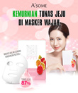 ASOME [BEAUTY MASK] WITH EXTRACT JEJU BUD (tunas JEJU)/korea mask sheet/kosmetik/mask/korea
