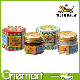 [Tiger] 9ml/21ml Tiger Balm Red/White