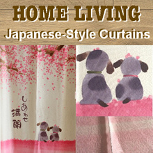 ♡ Japanese Style Door Curtain ♡ Bedroom Door Curtain ♡ Kitchen Door Curtain ♡ Japanese Door Curtain