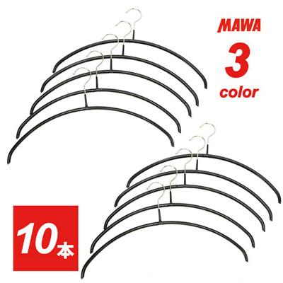 マワハンガー MAWAハンガー すべらないハンガー エコノミックハンガー 40cm トップス用 10セットの画像