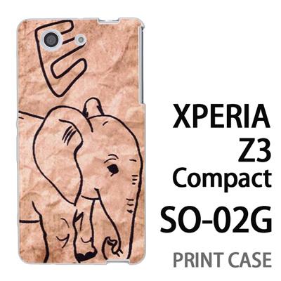 XPERIA Z3 Compact SO-02G 用『No1 E エレファント』特殊印刷ケース【 xperia z3 compact so-02g so02g SO02G xperiaz3 エクスペリア エクスペリアz3 コンパクト docomo ケース プリント カバー スマホケース スマホカバー】の画像