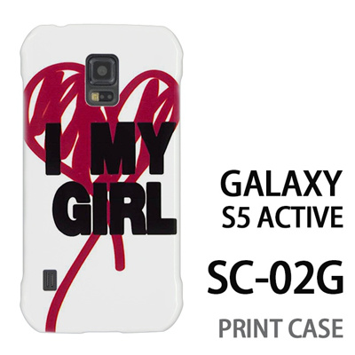 GALAXY S5 Active SC-02G 用『0116 アイマイガール 白×赤』特殊印刷ケース【 galaxy s5 active SC-02G sc02g SC02G galaxys5 ギャラクシー ギャラクシーs5 アクティブ docomo ケース プリント カバー スマホケース スマホカバー】の画像