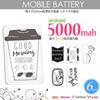 【送料無料】 【Android/iPhone対応】薄さ0.9mm モバイルバッテリー 5000mAh ケーブル内蔵 超薄型 Android iPhone6s iPhone6 Plus iPhone S