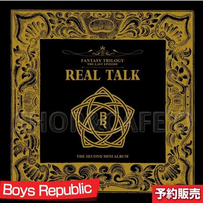 【1次予約/送料無料】少年共和国 EP 2集 / Real Talkの画像