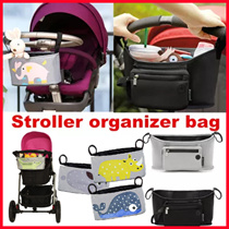 Stroller Organizer/Stroller Accessories /Organizer/Mummy Bag/Baby Kids *Best Present and gifts children day Christmas Birthday Corporate Church Door Gift