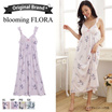 Blooming Flora 'Tropicana  Maxi Dress (with cups)(B7016N401)