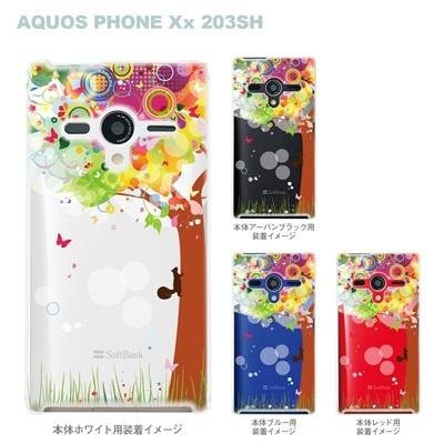 【AQUOS PHONEケース】【203SH】【Soft Bank】【カバー】【スマホケース】【クリアケース】【フラワー】【花とリス】 22-203sh-ca0089の画像