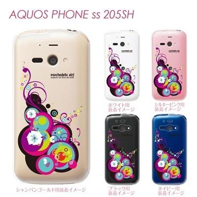 【AQUOS PHONE ss 205SH】【205sh】【Soft Bank】【カバー】【ケース】【スマホケース】【クリアケース】【クリアーアーツ】【psychedelic girl】 21-205sh-ps0006の画像