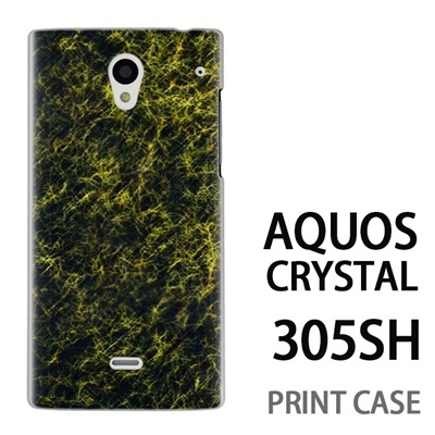 AQUOS CRYSTAL 305SH 用『No4 毛網 緑』特殊印刷ケース【 aquos crystal 305sh アクオス クリスタル アクオスクリスタル softbank ケース プリント カバー スマホケース スマホカバー 】の画像