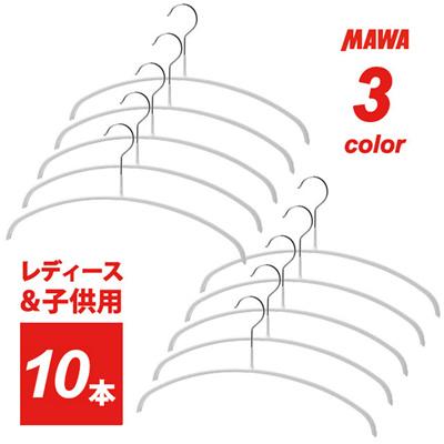 マワハンガー MAWAハンガー すべらないハンガー エコノミックハンガー 36cm 子供トップス用 10セットの画像