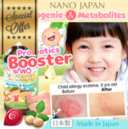 [20% OFF STOREWIDE! NO MIN PURCHASE!] ♥KIDS PROVEN #1BOOST RESISTANCE •UPSIZE 45ml ♥MADE IN JAPAN