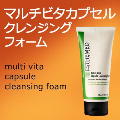 [ESTHEMED]マルチ ビタ カプセル クレンジング フォーム MULTI VITA Capsule Cleansing Foam [正規日本販売契約提携店][韓国コスメ][エステメド]★3000円以上購入で送料無料★の画像