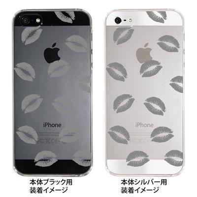 【iPhone5S】【iPhone5】【Clear Fashion】【iPhone5ケース】【カバー】【スマホケース】【クリアケース】【クリアーアーツ】【唇】 ip5-22-ca0013bの画像