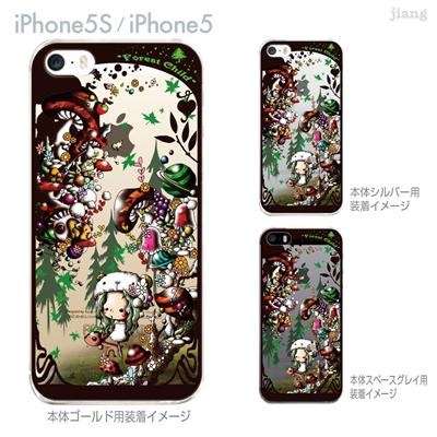 【iPhone5S】【iPhone5】【Little World】【iPhone5ケース】【カバー】【スマホケース】【クリアケース】【Forest child】 25-ip5s-am0058の画像