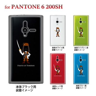 【PANTONE6 ケース】【200SH】【Soft Bank】【カバー】【スマホケース】【クリアケース】【ユニーク】【MOVIE PARODY】【海賊】 10-200sh-ca0028の画像