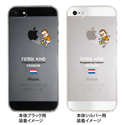 【オランダ】【iPhone5S】【iPhone5】【サッカー】【iPhone5ケース】【カバー】【スマホケース】【クリアケース】 ip5-10-f-ca-hd01の画像