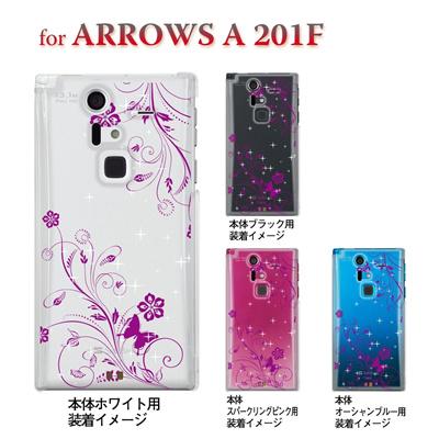 【ARROWS A 201F】【201F】【Soft Bank】【カバー】【スマホケース】【クリアケース】【クリアーアーツ】【花と蝶】 22-201f-ca0067の画像