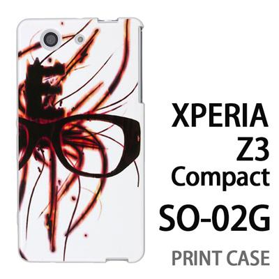 XPERIA Z3 Compact SO-02G 用『No1 E 燃えるメガネ』特殊印刷ケース【 xperia z3 compact so-02g so02g SO02G xperiaz3 エクスペリア エクスペリアz3 コンパクト docomo ケース プリント カバー スマホケース スマホカバー】の画像