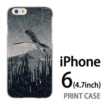 iPhone6 (4.7インチ) 用『No1 R 草陰のウサギ』特殊印刷ケース【 iphone6 iphone アイフォン アイフォン6 au docomo softbank Apple ケース プリント カバー スマホケース スマホカバー 】の画像