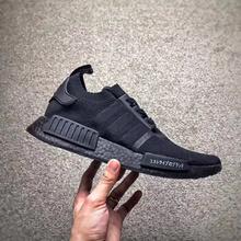 【NEW】ORIGINALS NMD KAWS XR1 Ultra Boost Uncaged Lightweight socks shoes running Sneaker UB4.0