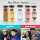 [New Edition] My Bikini Bottle/Korean Celebrity Bottle/BPA Free/Shake/Blender/Sports/Beverage/Made in Korea/Ball Mason Jars/Bottles/Nalgene/Pot/Tupperware/Citrus Zinger/Tumbler/My Bottle/Water Bottle
