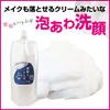 [送料無料]紫根とハトムギ クレンジング洗顔 135g