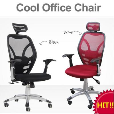 BLMG SG Cool fice Chair SeriesBest SellingFurnitureSingaporeSale
