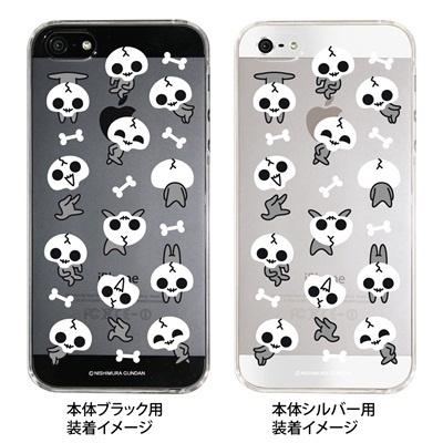 【iPhone5S】【iPhone5】【西村軍団】【Clear Arts】【iPhone5ケース】【カバー】【スマホケース】【クリアケース】【ドクロ】【ダンス】【キャラクター】 28-ip5-gu0001caの画像