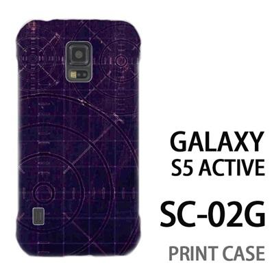 GALAXY S5 Active SC-02G 用『No5 ターゲット』特殊印刷ケース【 galaxy s5 active SC-02G sc02g SC02G galaxys5 ギャラクシー ギャラクシーs5 アクティブ docomo ケース プリント カバー スマホケース スマホカバー】の画像