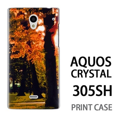 AQUOS CRYSTAL 305SH 用『No4 木漏れ日』特殊印刷ケース【 aquos crystal 305sh アクオス クリスタル アクオスクリスタル softbank ケース プリント カバー スマホケース スマホカバー 】の画像