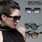 MICHAEL KORS SunGlasses 15Designs Flat Price / Free Delivery / sunglasses / uv protection / glasses / fashion goods / MICHAEL KORS / authentic / brand / EYESYS