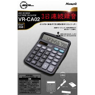 ベセトジャパンベセトジャパン電卓型ボイスレコーダーVR-CA02