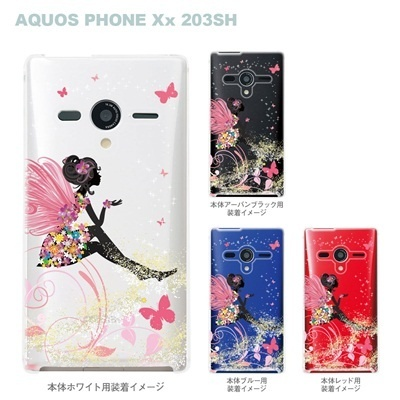【AQUOS PHONEケース】【203SH】【Soft Bank】【カバー】【スマホケース】【クリアケース】【クリアーアーツ】【フェアリー】 22-203sh-ca0095の画像
