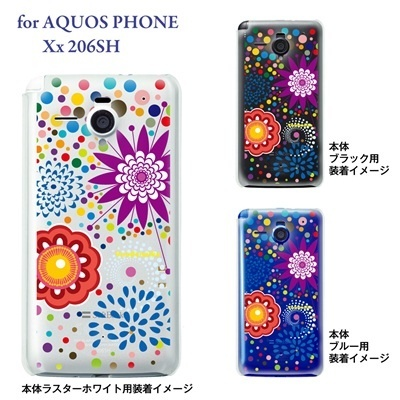 【AQUOS PHONE Xx 206SH】【206sh】【Soft Bank】【カバー】【ケース】【スマホケース】【クリアケース】【Vuodenaika】【フラワー】 21-206sh-ne0033caの画像