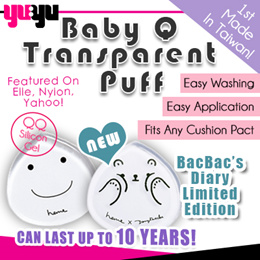 100% Authentic ♥ heme Baby Q Transparent Puff ♥New Makeup Blender♥Silicon♥Anti-Bacteria♥Waterproof