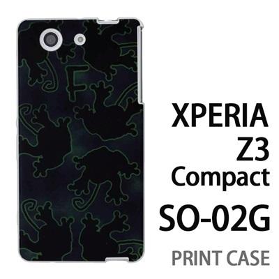 XPERIA Z3 Compact SO-02G 用『No1 F カエルの影』特殊印刷ケース【 xperia z3 compact so-02g so02g SO02G xperiaz3 エクスペリア エクスペリアz3 コンパクト docomo ケース プリント カバー スマホケース スマホカバー】の画像