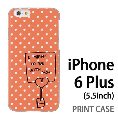 iPhone6 Plus (5.5インチ) 用『0828 メモドット オレンジ』特殊印刷ケース【 iphone6 plus iphone アイフォン アイフォン6 プラス au docomo softbank Apple ケース プリント カバー スマホケース スマホカバー 】の画像