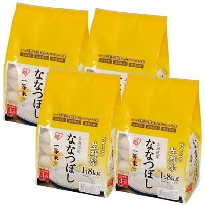 北海道産 ななつぼし 7.2kg(1.8kg×4個入り) (一等米100%)!の画像