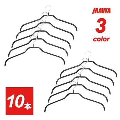 マワハンガー MAWAハンガー すべらないハンガー トップスハンガー 41cm トップス用 10セットの画像