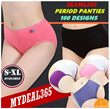 [NEW UPDATE]S~XL Ladies Non-Leak Period Panties Plus Size Seamless Panties Underwear Safety Pants High Quality Over 100 Designs